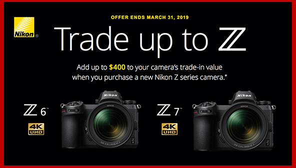 Nikon Trade In Trade Up Deal Ending Soon
