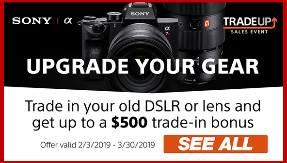 Sony Trade In Trade Up Deal Ending Soon